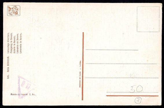почтовые открытки издания лапина погибшая