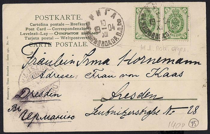 Самодельные, как послать открытку в германию