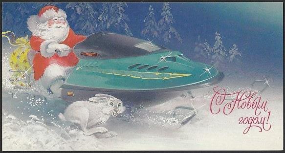 Красиво, открытки 2002 года