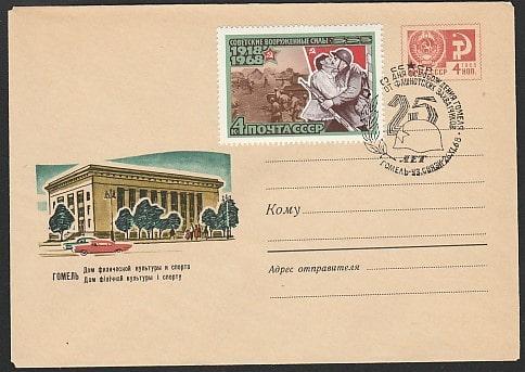 Открытки старые гомель, белочки открытки