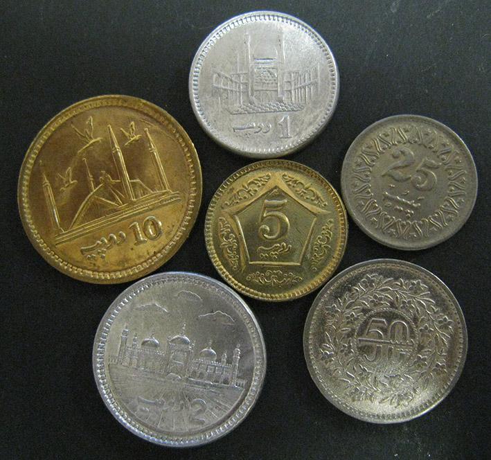 каталог старинных монет пакистана фото красота