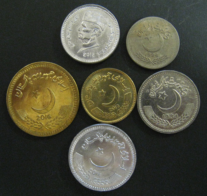 каталог старинных монет пакистана фото любят