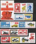 Набор спичечных этикеток. 50 лет Вооруженным силам СССР. 18 шт. 1968 год