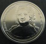 Жетон - Анна Иоанновна. Серия Императоры Российской Империи СПМД