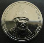 Жетон - Василий Шуйский. Серия Великие Князья и Цари СПМД
