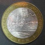 Биметалл 10 рублей 2004 год, СПМД, Кемь, 1 монета из обращения