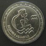 1 рубль 2016 г. Приднестровье. Знаки зодиака. Водолей