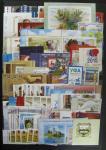 Полный годовой набор марок России 2015 год