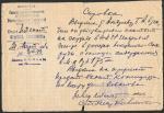 Справка. Геолого-Разведочный Геофизический институт 21 марта 1931 г.