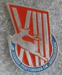 Знак. XIII Зимняя спартакиада СК Заполярник