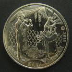 Казахстан. 50 тенге. Бата. 2015 г.