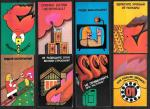 Набор календариков. Правила  и знаки безопасности 1981 - 1982 г. 12 шт.