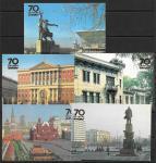Набор календариков. 70 - й Октябрь. 1987 г. 9 шт.