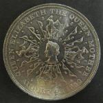 "Англия. 1980 г. ""Queen Mother Birthday"" 25 NEW PENCE"