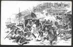 Почтовая карточка. Изд. Комитета попечения о раненых 1917 г.