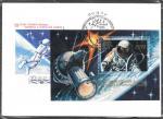 КПД со спецгашением - 15 лет первого выхода человека в открытый космос 1980 год (+2Ю)