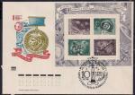 КПД со спецгашением - 10 лет первого в мире полета человека в космос. 1971 г. Москва. блок