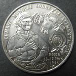 Куба. 3 песо 1996 год
