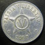 Монета Куба. 5 сентаво. 2007 г.