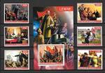 Серия марок и блок. Ленин. Республика Джибути, 2015 год. 6 марок + блок