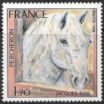 Франция, 1978. Лошадь. Охрана природы. 1 марка