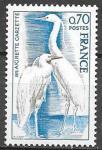 Франция, 1975 год. Охрана природы. Птицы. Цапли. 1 марка