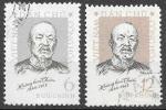 Вьетнам, 1963 год. Национальный герой Хоанг Хоа Тхам, 2 гашёные марки