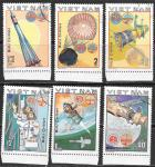 Вьетнам, 1980  год. Программа  Интеркосмос  СССР - Вьетнам. 6 гашеных  марок