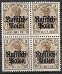 Почта Германии в Польше. 1915 г. Квартблок