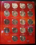 Набор монет 70-летие Победы в Великой Отечественной войне 1941-1945 годов. 18 монет