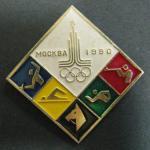 Знак. Олимпиада. Москва 1980 г.