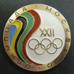 Знак. Игры XXII Олимпиады. Москва 1980 г.