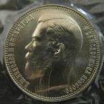 37 рублей 50 копеек 100 франков 1902 год. Г.Р Рестрайк СССР. Николай II