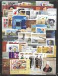 Годовой набор марок 2016 г.