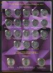 Набор монет 70-летие Победы в Великой Отечественной войне 1941-1945 годов. 40 монет
