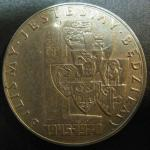 Монета 10 злотых 1970 года. 25-летие провинциальных аннексий. Польша