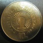 Монета 10 злотых 1969 года. 25 лет Народной Республики. Польша