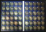 Набор монет. Памятные 10 рублей России  биметалл  два  монетных двора