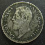 Монета Румыния. 50 бани 1914 год