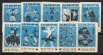 Набор спичечных этикеток. Цирк 1972 г. 10 шт.