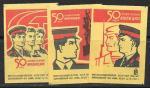 Набор спичечных этикеток. 50 лет советской милиции. 1967 г. 3 шт.