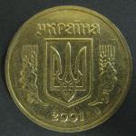 1 гривна 2001 г. Украина.