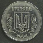 5 копеек 2006 год. Украина