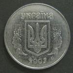 5 копеек 2007 год. Украина