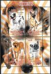 Собаки, Республика Чад 2013 год, малый лист.