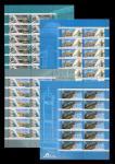 Россия 2011 год. Архитектурные сооружения. Пешеходные мосты, 4 листа