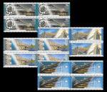 Россия 2011 год. Архитектурные сооружения. Пешеходные мосты, 4 квартблока