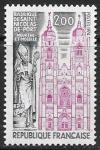 Франция 1974 г. Стандарт. Туризм. Базилика Сен-Никола-де-Пор, 1 марка