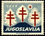 Югославия 1956 год. Непочтовая марка Красного Креста