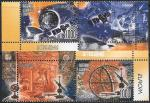 Беларусь 2009 год. Астрономия. Европа. 2 марки наклейки